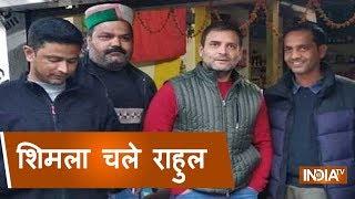Celebrating The Win Of Three States, Rahul Gandhi Heads To Shimla With Sister Priyanka - INDIATV