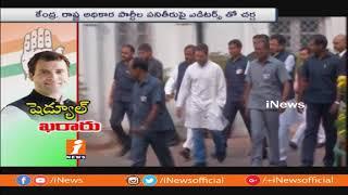 AICC Chief Rahul Gandhi 2 Day Tour Schedule Conform In Telangana | iNews - INEWS