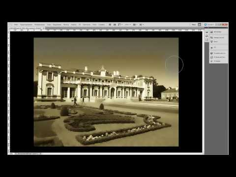 Adobe Photoshop CS6 Image restoration from Black and white to color