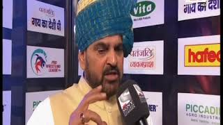 Brij Bhushan Sharan Singh speaks over Pro Wrestling League season 3 - ITVNEWSINDIA