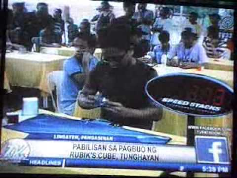 Pista'y Dayat 2014: 1st GATE Speed Cubing Championship TV Patrol Northern Central Luzon Coverage