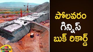 Polavaram Project Sets Guinness World Record in Concrete Works | AP Latest News | Mango News - MANGONEWS