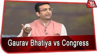 BJP प्रवक्ता गौरव भाटिया का कांग्रेस पर वार | Dangal Rohit Sardana के साथ - AAJTAKTV