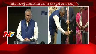 Videsh Sampark Conference in Hyderabad || KTR || NTV - NTVTELUGUHD