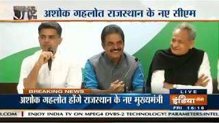 Congress Officially Announces Ashok Gehlot As Rajasthan CM And Sachin Pilot As Dy-CM | LIVE - INDIATV