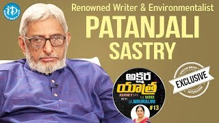 Renowed Writer Pathanjali Sastri Exclusive Interview || Akshara Yathra With Mrunalini #13 - IDREAMMOVIES