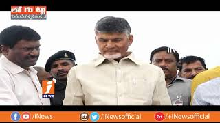 Central Govt Delaying Funds To Polavaram Project With Unknown Reasons | Loguttu | iNews - INEWS