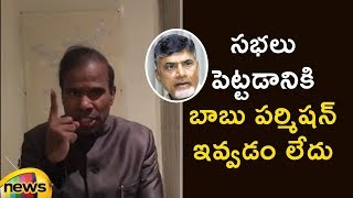 KA Paul Sensational Comments On Chandrababu Over Not Giving Permissions | KA Paul Latest News - MANGONEWS