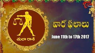Rasi Phalalu | Tula Rasi | June 11th to June 17th 2017 | Weekly Horoscope 2017 | #Predictions - TELUGUONE