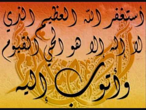الشيخ ياسر الدوسري تلاوة مبكية