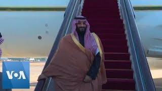 Saudi Crown Prince Arrives in China - VOAVIDEO