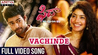Vachinde Full Video Song || Fidaa Full Video Songs || Varun Tej, Sai Pallavi || Sekhar Kammula - ADITYAMUSIC