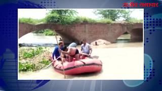 video : पानी के तेज बहाव में बहे दो युवक, तलाश जारी