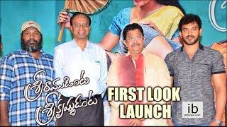 Sriramudinta Srikrishnudanta first look launch - idlebrain.com - IDLEBRAINLIVE