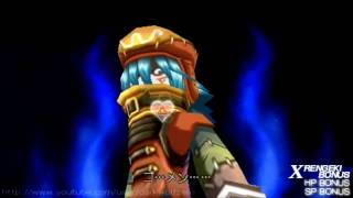 .Hack // LINK - PSP - Cross Rengeki Exhibition [Part 1] view on youtube.com tube online.