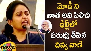 Divyavani Insults PM Modi At Dharma Porata Deeksha In Delhi | AP Special Status Updates | Mango News - MANGONEWS