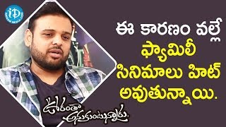 This Is Reason Why Family Back Ground Movies Work Out-Nawin Vijaya Krishna|TalkingMovies With iDream - IDREAMMOVIES