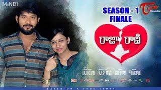 RAJA RANI | Telugu Web Series | Season 1 Finale | Epi 9 | Mindi Productions | Directed by Raja Kiran - TELUGUONE