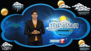 Weather Forecast 15-10-2016 – News7 Tamil Show