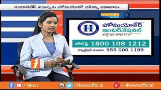 Causes For Diabetes in Young Age   Homeocare International   Doctor's Live Show   iNews - INEWS