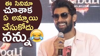 Rana Funny Comments On His Marriage | Rana About His Marriage | TFPC - TFPC