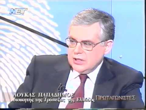 Λουκάς Παπαδήμος  - Σταύρος Θεοδωράκης