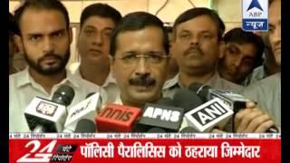 Arvind Kejriwal demands govt to take quick decision on e-rickshaw - ABPNEWSTV