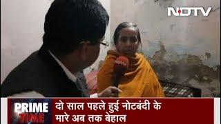 क्या नोटबंदी का फैसला गलत साबित नहीं हुआ? - NDTVINDIA