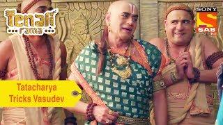 Your Favorite Character | Tatacharya Tricks Vasudev | Tenali Rama - SABTV