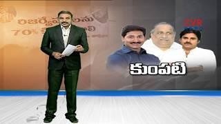 పవన్ కళ్యాణ్ ని తిప్పుకోవాలి | Kapu Leaders Meets Mudragada Padmanabham | CVR News - CVRNEWSOFFICIAL