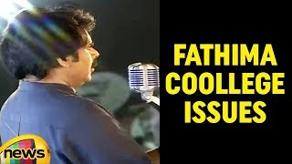 Pawan Kalyan About Fathima College Issues And TDP Harsh Ruling | Mango News - MANGONEWS