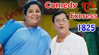 Comedy Express 1825 | B 2 B | Latest Telugu Comedy Scenes | TeluguOne - TELUGUONE