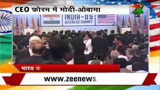 India-US CEO meet at Hotel Taj Palace in New Delhi - ZEENEWS