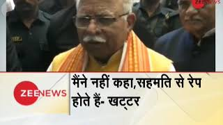 Manohar Lal Khattar clarifies his statement on rape, says don't politicise my statement - ZEENEWS