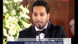 وسام بريدي في وداع شقيقه :ستبقى في ابتسامتي ونجاحي وأحلامي.. بالفيديو