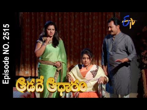 Aadade Aadharam | 8th August 2017| Full Episode No 2515| ETV Telugu | cinevedika.com