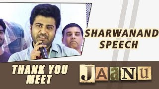 Sharwanand Speech - Jaanu Thank You Meet - DILRAJU