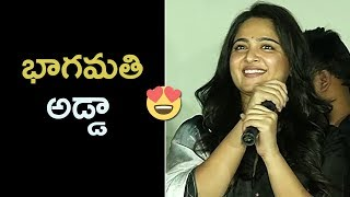 Anushka Shetty Says Bhaagamathie Dialogue | #Bhaagamathie  Team Success Tour | TFPC - TFPC