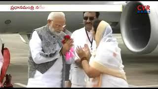 PM Narendra Modi Visakha Tour Postponed to 16th FEB | Andhra Pradesh | BJP | CVR NEWS - CVRNEWSOFFICIAL