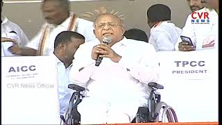 Congress Leader Jaipal Reddy Speech at Praja Garjana Sabha in Kamareddy | CVR NEWS - CVRNEWSOFFICIAL