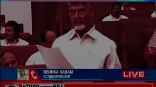 TDP withdraws support from NDA; decision over Centre's refusal to grant special status to AP - NEWSXLIVE