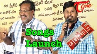 Bhandook Telugu Movie || Song Launch || Goreti Venkanna || 01 - TELUGUONE