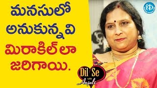 Versatile Writer Balabadrapatruni Ramani Interview - Part#1 || Dil Se With Anjali - IDREAMMOVIES