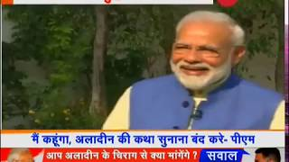 What PM Modi will do if he gets Aladin's magic lamp - ZEENEWS