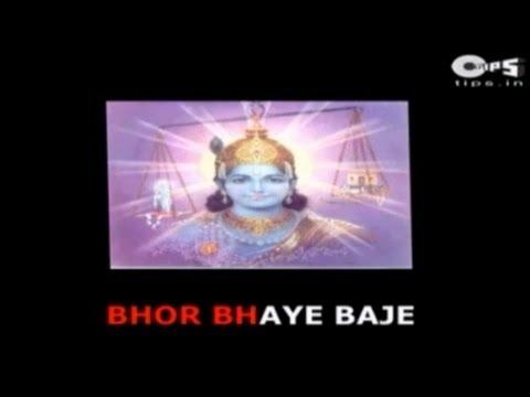 parhit saris dharam nahi bhai