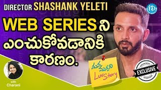 Mana Mugguri Love Story Director Shashank Yeleti Interview || Talking Movies With iDream - IDREAMMOVIES