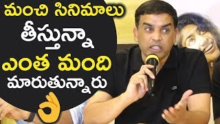 Producer Dil Raju Mind Blowing Answer To Media Question | Drug Scandal | TFPC - TFPC