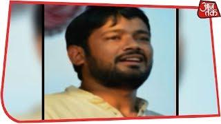 JNU में देशविरोधी नारे लगाने के मामले में चार्जशीट - AAJTAKTV