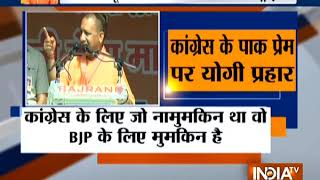 Congress is another name for destruction, don't let them form the govt: Yogi Adityanath - INDIATV