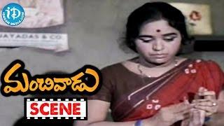 Manchivadu Movie Scenes - ANR Secretly Goes To Meet Vanisri || Kanchana || Raja Babu || KV Mahadevan - IDREAMMOVIES